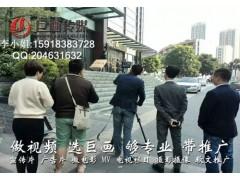 東莞虎門宣傳片拍攝制作巨畫傳媒十年經驗值得您的信賴