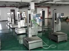 电子称重灌装机-郑州星火食用油称重灌装机