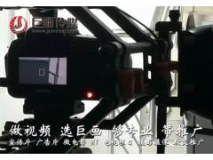 東莞虎門宣傳片拍攝制作巨畫傳媒給您獨特視覺效果