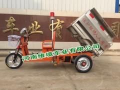 电动保洁车环卫保洁车供应信息