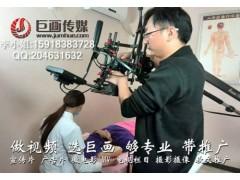 東莞莞城宣傳片拍攝制作首選巨畫傳媒企業文化鑄造者