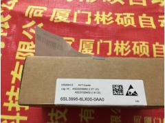 6SL3995-6JC02-0AA0