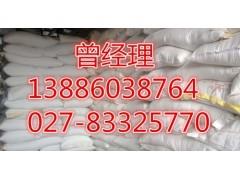 江西二氯異氰尿酸鈉生產廠家