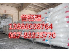 江西強氯精生產廠家