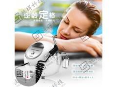 施得注氧美膚儀,注氧儀清潔保濕儀器,注氧儀嫩膚美白價格
