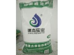食品级变性木薯淀粉