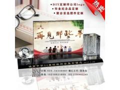 广州深圳高中同学毕业周年聚会纪念品,集体水晶相片摆件