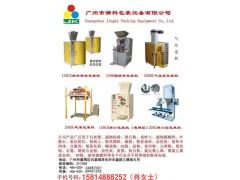 氢氧化镁包装机