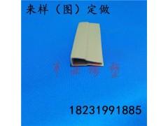 U型玻璃包边条 U型硅胶密封条