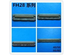 FH28-45S-0.5SH