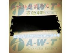深圳AWT节能电热板电镀烘烤节能环保的高效性能新材料产品