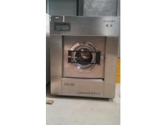 济南二手转卖航星水洗机100公斤鸿尔烘干机