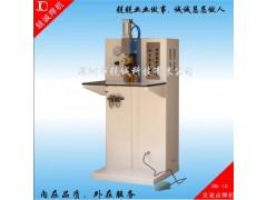 不銹鋼板中頻逆變點焊機HMFDN-90深圳點焊機設備