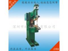寶安黃銅中頻逆變點焊機HMFDN-90