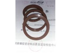 VD200A氟橡膠耐高溫300度密封圈現貨供應