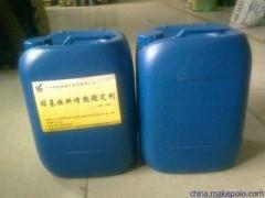 咸宁市高旺高节能增热稳定剂生物醇油燃料添加剂代理加盟