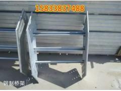 隆鑫鋼制鍍鋅板槽式電纜橋架