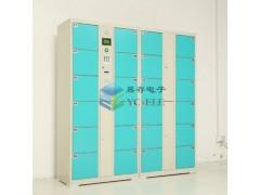 賓館智能條碼存物柜,蘇州電子存包柜廠家直銷