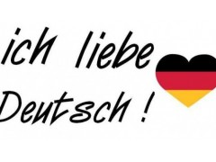 供应德语翻译服务