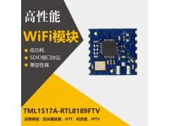 運動DVRTL8189FTV模塊定制