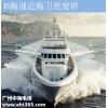 广州中海电信 e海通 近海卫星宽带