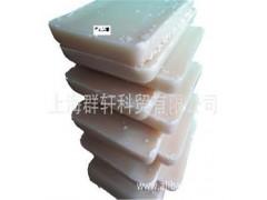 供應 紡織乳化蠟 優質蠟乳液