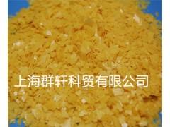 长期供应 进口巴西棕榈蜡 高效棕榈蜡