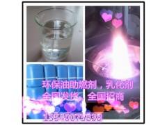 贵州甲醇燃料添加剂、生物油助燃剂火力旺热值高燃烧不刺鼻