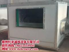 山东优质柜式离心风机,恒亚通风_专业柜式离心风机厂家