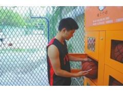共享籃球柜 共享存包柜及電子共享柜的監控與定制-福源