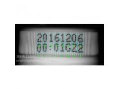 工視通噴碼機字符識別讀取OCR視覺系統