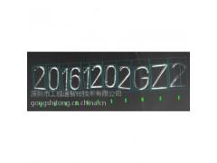工视通激光镭雕字符识别对比读取系统(OCR)