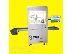 工视通CCD在线式全自动高速点胶机