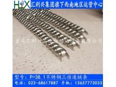 304不銹鋼鏈條滾輪線扇形拖輪張緊座匯利興廠家