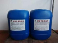 钦州市高旺甲醇稳定剂热值提高剂生物醇油添加剂