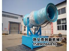 石城创新防尘雾炮机机15890166816