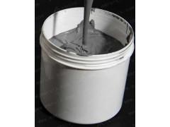 东莞兆科TIG780-25|导热硅脂|导热膏批发商/性价比高