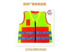 深圳反光背心厂家 、网格反光背心供应商