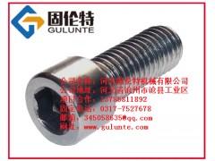 六角螺栓 304不锈钢螺栓 外六角螺栓 高强度螺栓规格