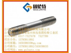 不锈钢螺栓 316双头螺栓 生产厂家 国标高强度螺栓