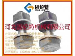 鋼結構螺栓 大六角螺栓 國標M24*100大六角螺栓生產廠家