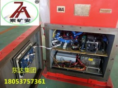DXBL2880/127J蓄電池電源行業標桿產品耐用有證