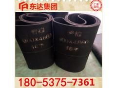 gld800普棉阻燃鋼絲帶行業標桿產品耐用有證