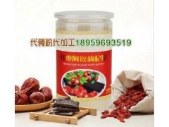 代餐粉代加工 代餐粉生产厂家 喜阳阳代餐粉OEM