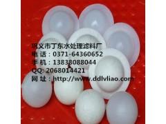 濟寧萬紫千紅生態度假區改性纖維球液面覆蓋球