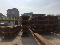 深圳市H型钢供应商 深圳工字钢批发深圳槽钢价格