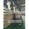 美国AA6063高韧性铝合金 抗氧化铝棒价格