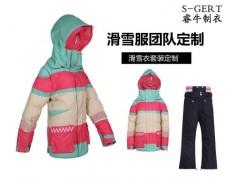 厂家定制户外服装 滑雪衣滑雪裤滑雪套装定制加工生产厂家