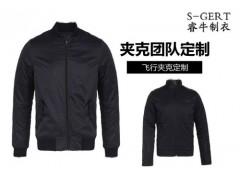 广东厚/薄款 男士夹克工厂定制生产加工