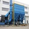 长袋离线脉冲除尘器质量可靠、厂家发货